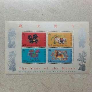 1990年 香港馬年郵票全套 包本地平郵