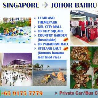 Private Charter Singapore to JB