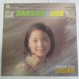 "Teresa Teng 鄧丽君 1975 The Llife Records 12"" Chinese LP Record LFLP 438"