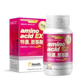 Weight Dietary Natural Supplement Ultra Concentrated Amino Acid CitriSlim Pl