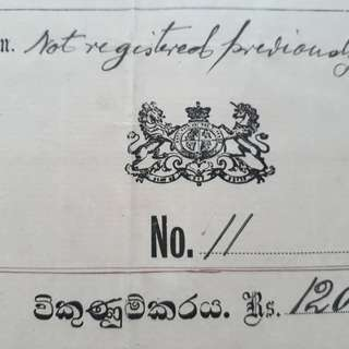 British CEYLON - King EDWARD - 1907 - PRIOR REGISTRATION in SINHALA - in25
