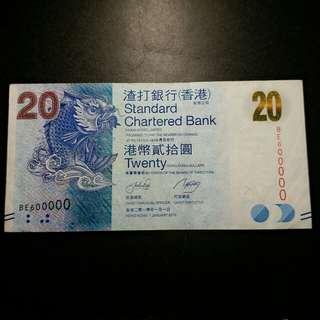 渣打銀行貳拾圓紙幣