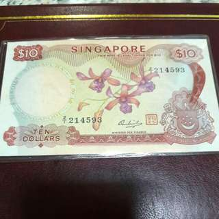 Singapore 10 dollar note z/1