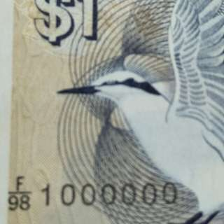 F/98 1000000 old sg note