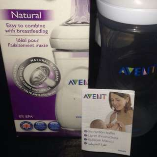 Avent Bottle Natural
