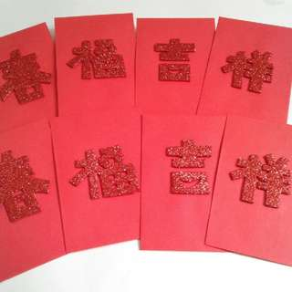 New Ang Pow Packets for 8 pieces in a packet. (handcrafted) S$5.00