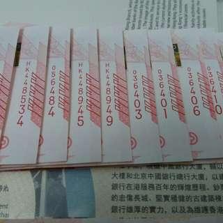 中銀紀念鈔,單鈔10張