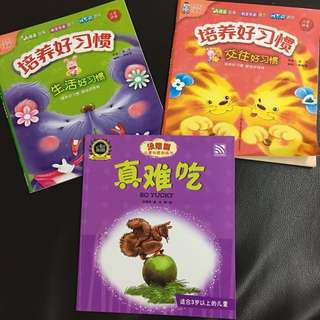 Preloved bundle Chinese story books for preschoolers