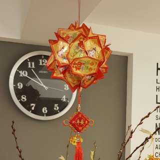 Chinese New Year Hong Bao Lantern