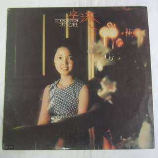 "Teresa Teng 鄧丽君 12"" Japanese LP Record MR-2259"
