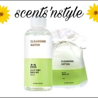 Etude House Monster Micellar Cleansing Water Kit