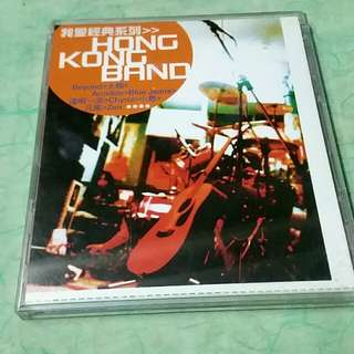 我愛經典系列    HONG KONG BAND   2000年 IFPI 版  CD碟