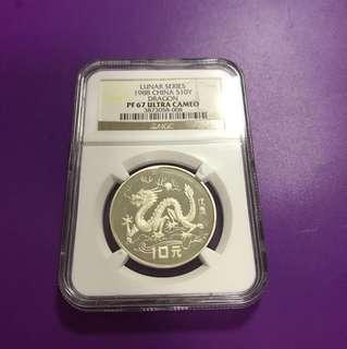 China 1988 10yuan dragon coin