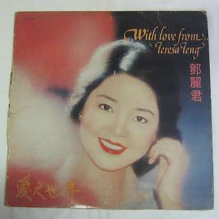 "Teresa Teng 鄧丽君 12"" English LP Record PY-310"