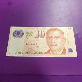 $10 Singapore error note