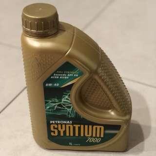 Petronas Syntium 7000 0W-40 1L
