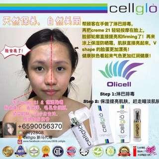 Cellglo sunblock ☀️ 50++防晒霜法国研制 🇫🇷