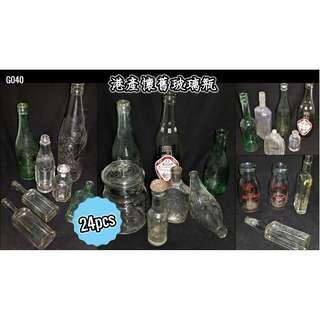 港產懷舊玻璃瓶24個