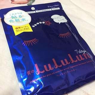 7 days Lululun Mask