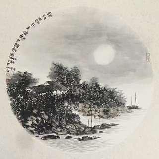 Chinese Painting山水画