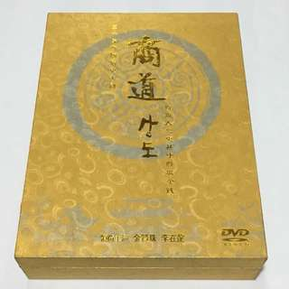17DVD•30% OFF GREAT CNY GIFT/SALE {DVD, VCD & CD} 五十集韩国历史大剧【商道】賺取人心更甚于賺取金銭 Languages : English/Thai Subtitles : Korean/English/Mandarin/Thai/Bahasa - (完整版) 十七片碟 17DVD