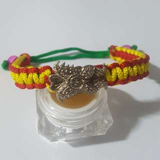 2560 Butterfly Bracelet