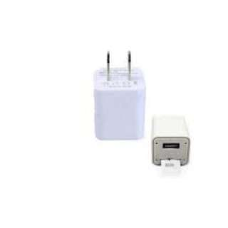 Spy Wall Charger GSM GPS Tracker Audio Ear Bug Listening Device