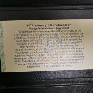 Malaysia Commemorative Banknotes