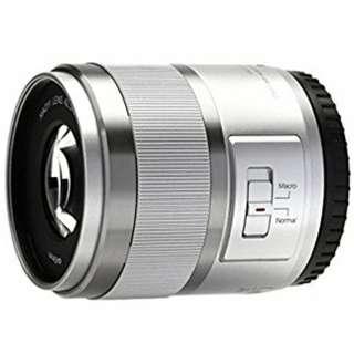 BNIB 42.5mm F1.8 Macro Lens