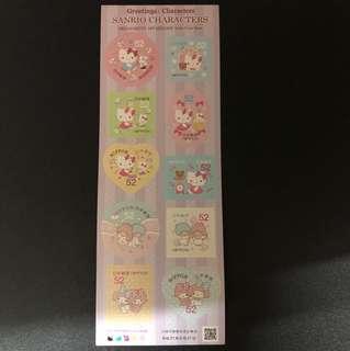 日本Hello Kitty郵票