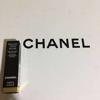 Chanel lip balm (Suitable for gifts or presents)