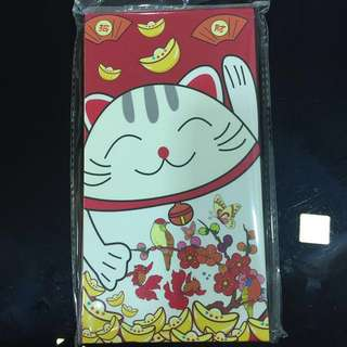 Cute Red Packet