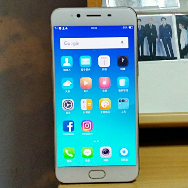 93% New Oppo R9s 3G+4G Dual Sim Gold