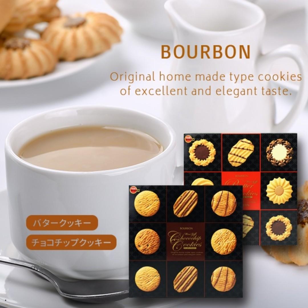 北日本 Bourbon 奶油/巧克力綜合餅乾禮盒