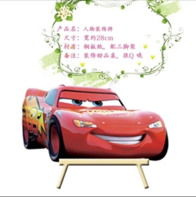 Cars Theme Birthday Party Decoration Design Craft Others On