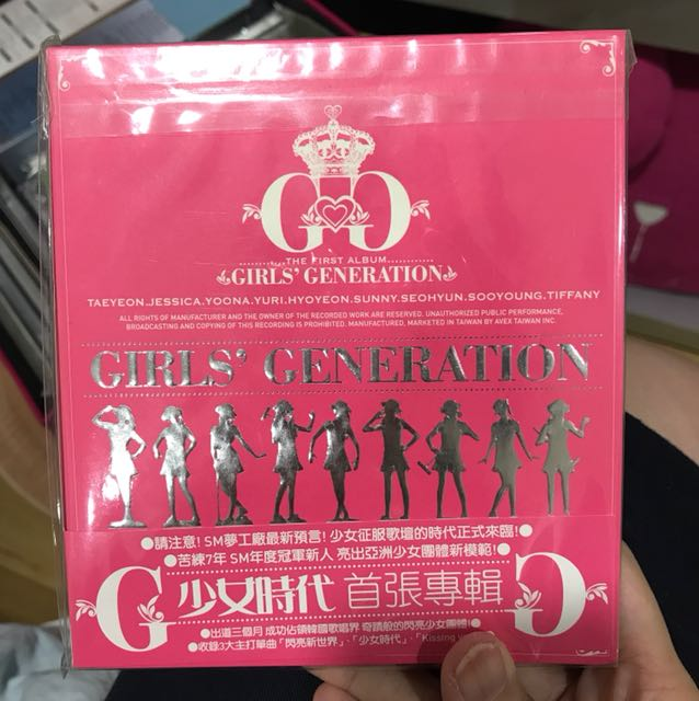 Girls' Generation The First Album