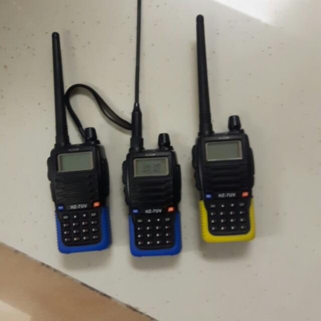 HZ-7UV 無線雙頻對講機