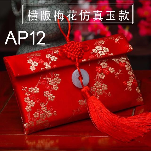 Long Brocade Red Envelope / Lucky Money Bag