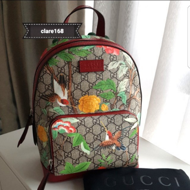 f58dab92ef92 NEW Authentic Gucci Tian GG Supreme Small Backpack Bag