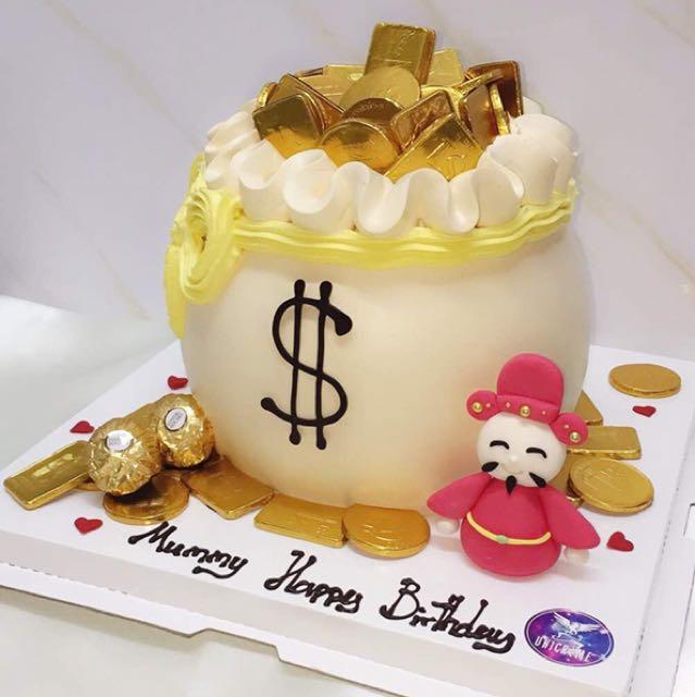 Pull Money Cake Food Drinks Baked Goods On Carousell
