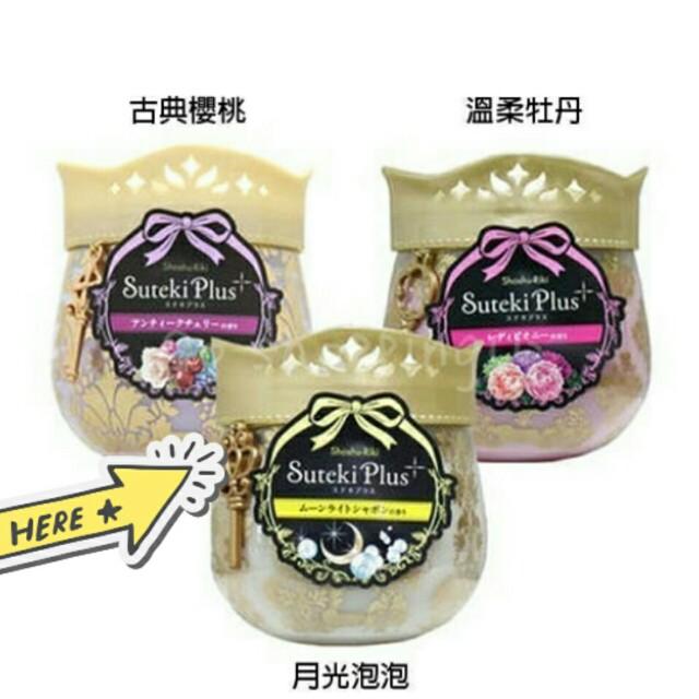 日本ST夢幻香水果凍芳香劑