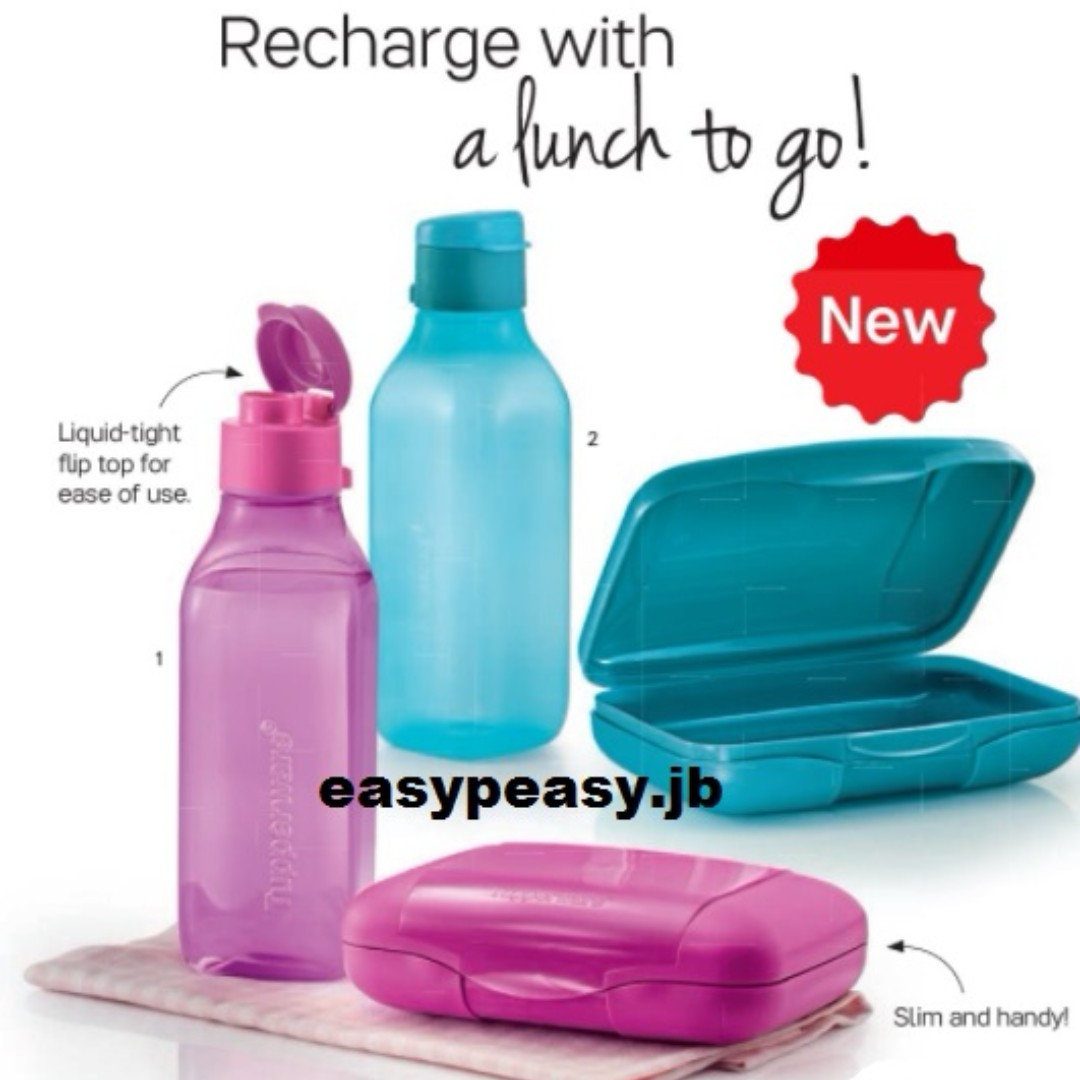 Tupperware Compact Lunch Set [READY STOCK] [FREE SHIPPING]