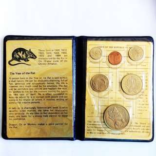 UNC 1984 Coins (Year Of Rat)
