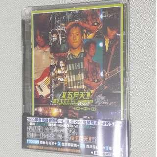 MAYDAY 2000 TOUR DVD BRAND NEW