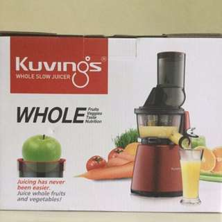 KUVINGS whole slow juicer C7000S