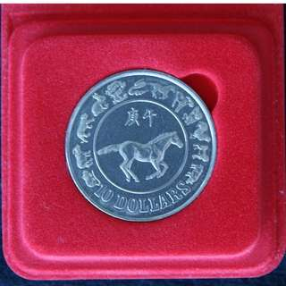 (Last Set) 1990 Singapore Year of the Horse $10 Uncirculated Coin (MINT)