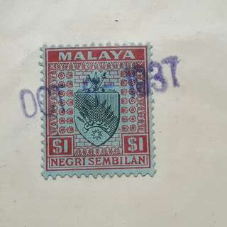 MALAYA , NEGRI SEMBILAN - 1937 - Power of Attorney - $1 Revenue Stamp - in65