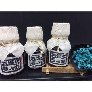 石垣島辣油