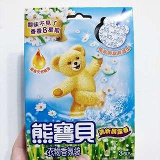 熊寶貝 台灣代購 台灣直送