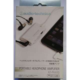 Audio Technica Portable Headphone Amplifier AT-PHA10